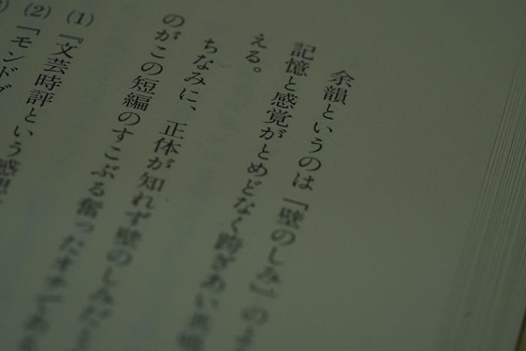 鴻巣友季子『カーヴの隅の本棚』03