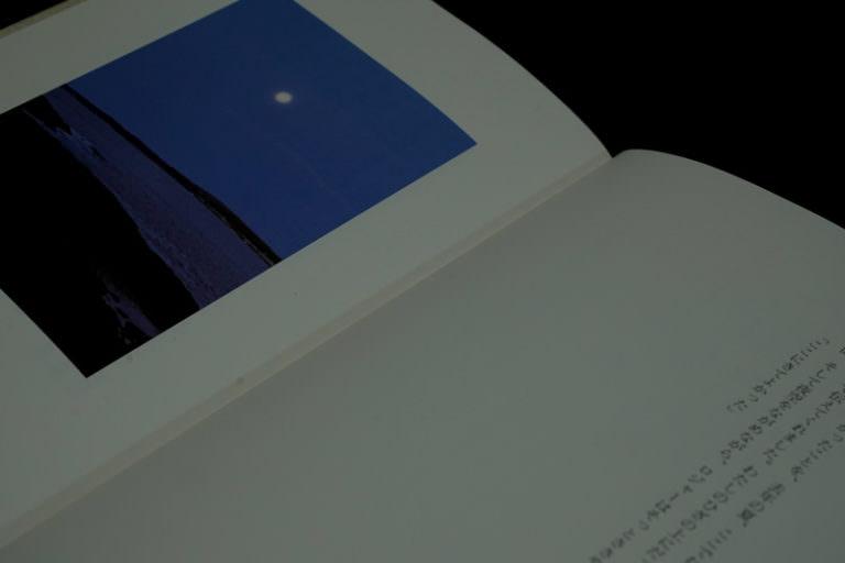レイチェル・カーソン『センス・オブ・ワンダー』03
