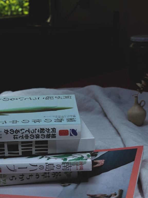 ハーバル・ライフスタイリスト 村田美沙05