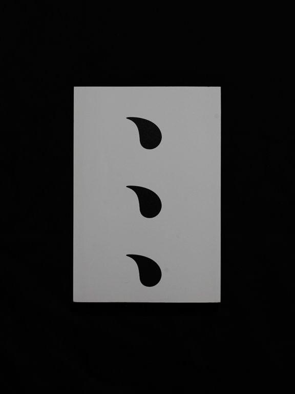 樋口桂子『日本人とリズム感』02
