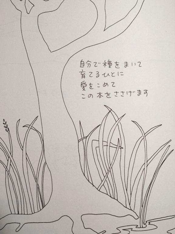 不便の贅沢さ/行方久子02