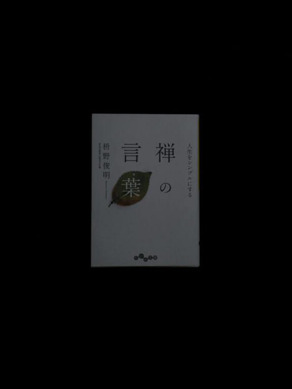 幸せについて。/ yoga instructor 松本彩香01