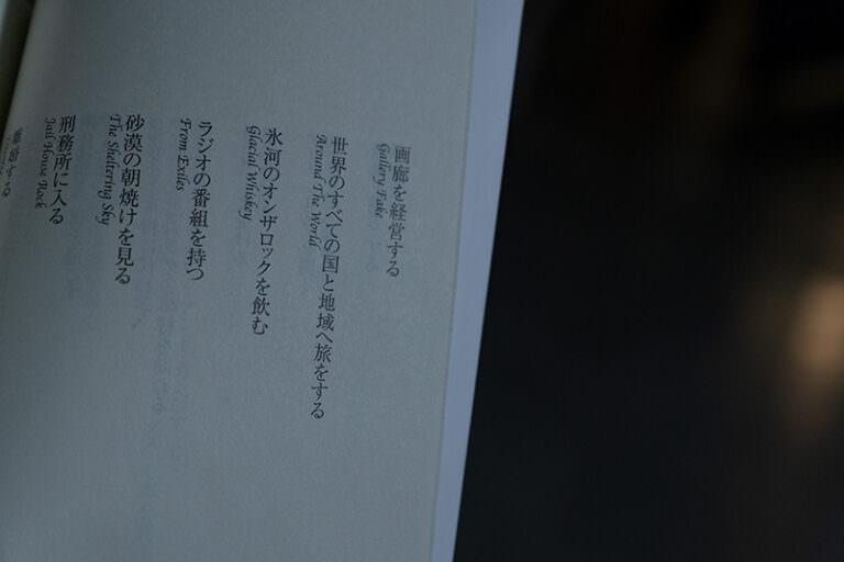 新しい時代を軽やかに生きる/kiko03