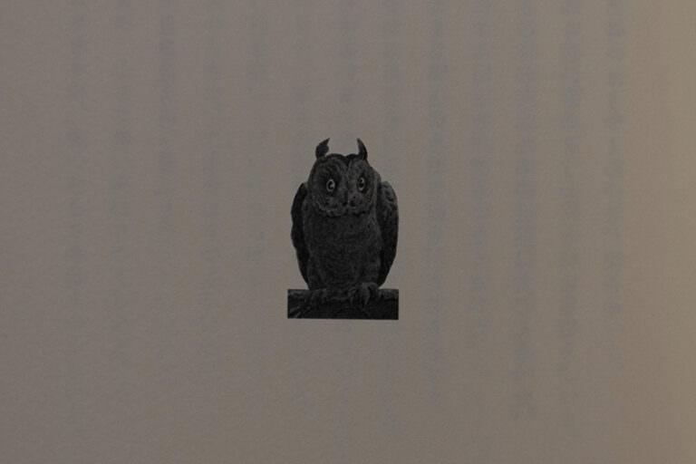 長田 弘「世界はうつくしいと」02