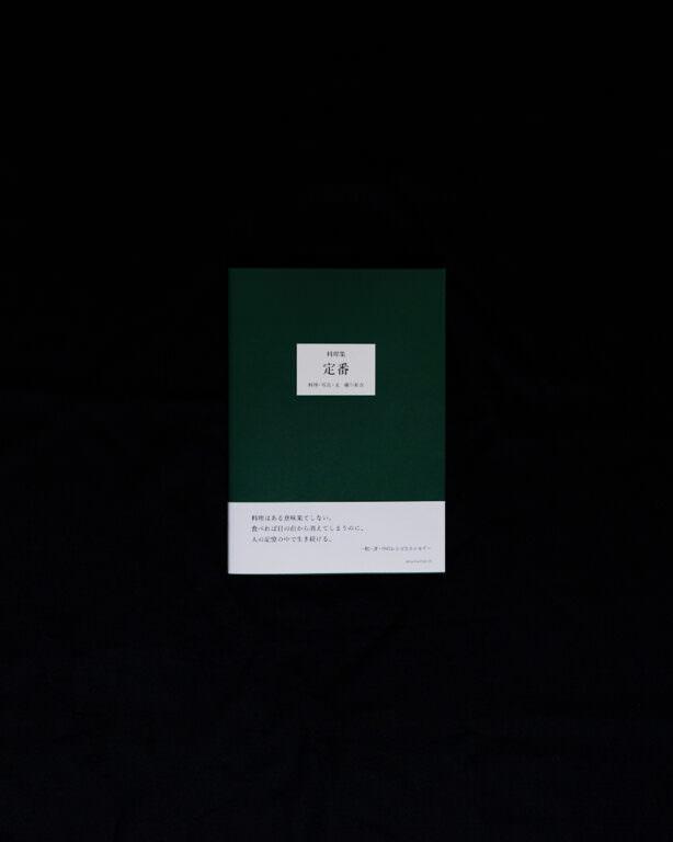 究極のシンプル/細川亜衣01