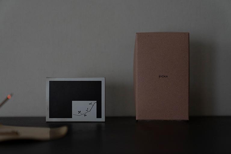 静けさの香る家。/ YOKO MATSUDA03