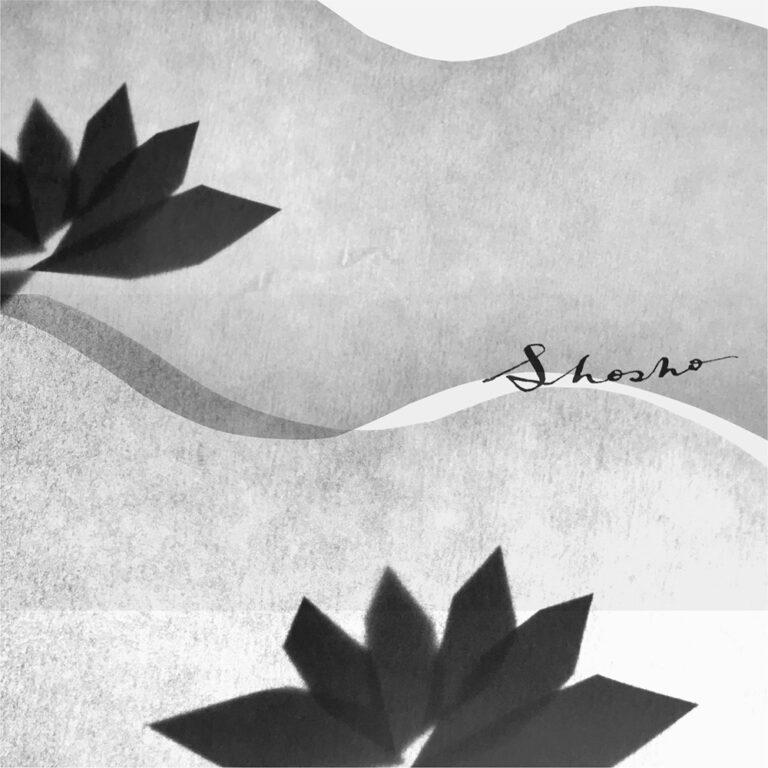たゆたう蓮<小暑 -shousho->